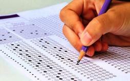 هزینه ثبتنام کنکور,نهاد های آموزشی,اخبار آزمون ها و کنکور,خبرهای آزمون ها و کنکور
