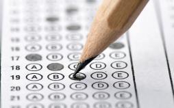 کنکور,نهاد های آموزشی,اخبار آزمون ها و کنکور,خبرهای آزمون ها و کنکور