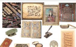 آثار حراج باران,اخبار هنرهای تجسمی,خبرهای هنرهای تجسمی,هنرهای تجسمی