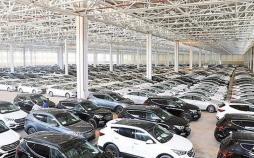 خودروهای دپو شده در گمرک,اخبار خودرو,خبرهای خودرو,بازار خودرو