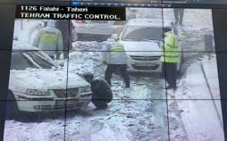 بارش برف در مناطق شمالی تهران,اخبار اجتماعی,خبرهای اجتماعی,شهر و روستا
