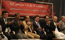 کاندیدهای ریاست جمهوری افغاستان,اخبار افغانستان,خبرهای افغانستان,تازه ترین اخبار افغانستان