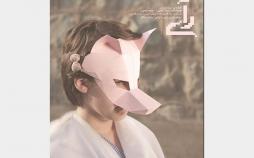 سی و ششمین دوره جشنواره فیلم کوتاه تهران,اخبار هنرمندان,خبرهای هنرمندان,جشنواره