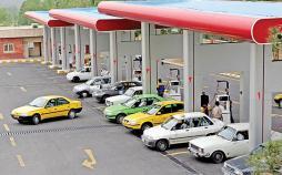 پمپ بنزین,اخبار خودرو,خبرهای خودرو,بازار خودرو