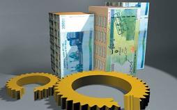 اوراق مالی اسلامی وزارت اقتصاد,اخبار اقتصادی,خبرهای اقتصادی,بورس و سهام