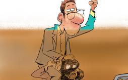 کاریکاتور آلودگی هوا,کاریکاتور,عکس کاریکاتور,کاریکاتور اجتماعی
