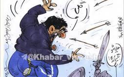 کاریکاتور آندره آ استراماچونی,کاریکاتور,عکس کاریکاتور,کاریکاتور ورزشی