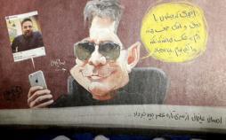 کارتون برنامه احسان علیخانی,کاریکاتور,عکس کاریکاتور,کاریکاتور هنرمندان