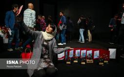 تصاویر اختتامیه جشنواره بین المللی تئاتر کودک و نوجوان,عکس های اختتامیه جشنواره بین المللی تئاتر کودک و نوجوان,تصاویر جشنواره بین المللی تئاتر کودک و نوجوان در همدان