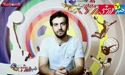 فیلم/ عبدالله روا: دوست ندارم ۹۰ را به جای عادل اجرا کنم