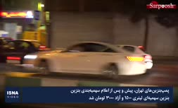 فیلم/ پمپبنزینهای تهران، قبل و بعد از سهمیهبندی