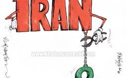 کارتون دیدار تیم ملی فوتبال ایران و عراق,کاریکاتور,عکس کاریکاتور,کاریکاتور ورزشی
