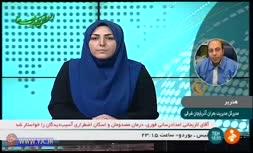 ویدئو/ تعداد جان باختگان و وضعیت مصدومان زلزله از زبان مدیرکل مدیرت بحران آذربایجان شرقی