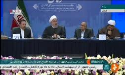 ویدئو/ روحانی: وضع اقتصاد عمومی خوب است!!