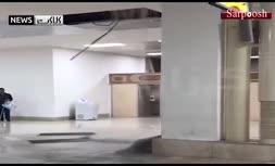 فیلم/ ریزش سقف کاذب فرودگاه مهرآباد