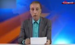 ویدئوی عجیب تبلیغاتی محمدرضا حیاتی پشت میز خبر!