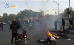 ویدئو/ آتش زدن بانک شهر و به غارت بردن اموال در اصفهان