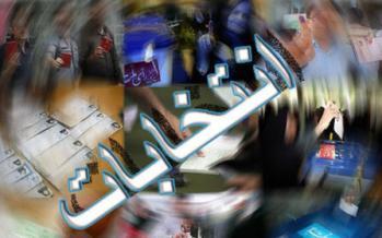 اقدامات صدا و سیما برای انتخابات مجلس,اخبار انتخابات,خبرهای انتخابات,انتخابات مجلس