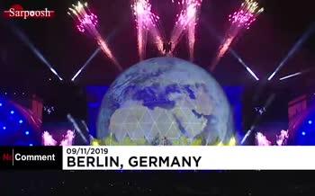 فیلم/ آتشبازی در آلمان به مناسبت سیامین سالگرد فروپاشی دیوار برلین