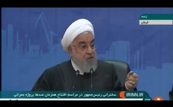 ویدئو/ روحانی: در روند مذاکرات، در اصول توافق کردهایم/در نیویورک پیشنهادهای خوبی داده شد