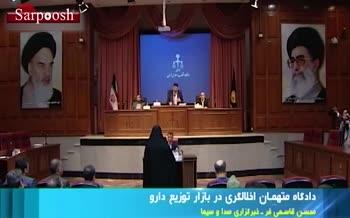 فیلم/ پنجمین جلسه رسیدگی به پرونده شبنم نعمت زاده؛ قاضی: حجابتان را طوری رعایت کنید که صدایتان را بشنویم!