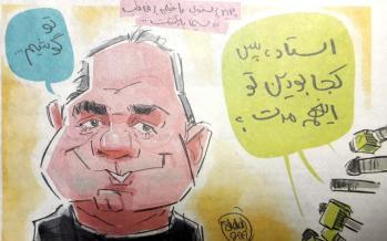کاریکاتور پرویز پرستویی,کاریکاتور,عکس کاریکاتور,کاریکاتور هنرمندان
