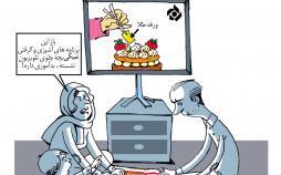 کاریکاتور آموزش پخت کیک با ورق طلا