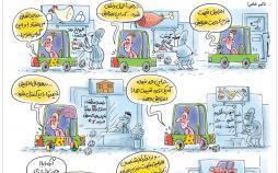 کاریکاتور افزایش قیمت کالاها,کاریکاتور,عکس کاریکاتور,کاریکاتور اجتماعی