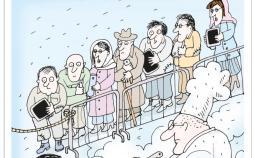 کاریکاتور اینترنت ایران,کاریکاتور,عکس کاریکاتور,کاریکاتور اجتماعی