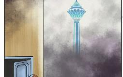 کاریکاتور آلودگی هوای تهران,کاریکاتور,عکس کاریکاتور,کاریکاتور اجتماعی