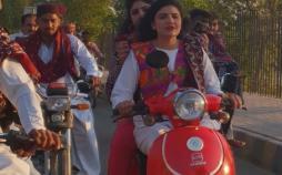 استقبال گسترده از کمپین موتورسواری زنان در پاکستان,تصاویر موتورسواری زنان در پاکستان,عکس های حضور زنان در کمپین موتورسواری پاکستان