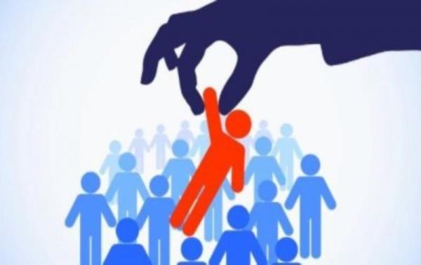 ساماندهی سهمیههای کنکور,نهاد های آموزشی,اخبار آزمون ها و کنکور,خبرهای آزمون ها و کنکور