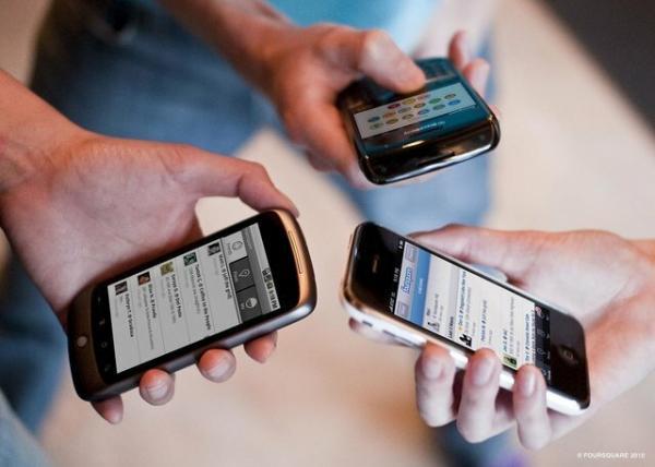 اینترنت موبایل,اخبار دیجیتال,خبرهای دیجیتال,اخبار فناوری اطلاعات