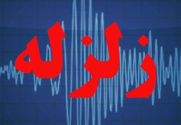 احتمال وقوع زلزله در شهرهای ایران,اخبار اجتماعی,خبرهای اجتماعی,محیط زیست