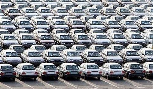 بازار پراید,اخبار خودرو,خبرهای خودرو,بازار خودرو