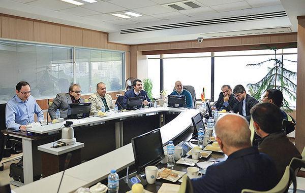اتاق بازرگانی تهران,اخبار دیجیتال,خبرهای دیجیتال,اخبار فناوری اطلاعات
