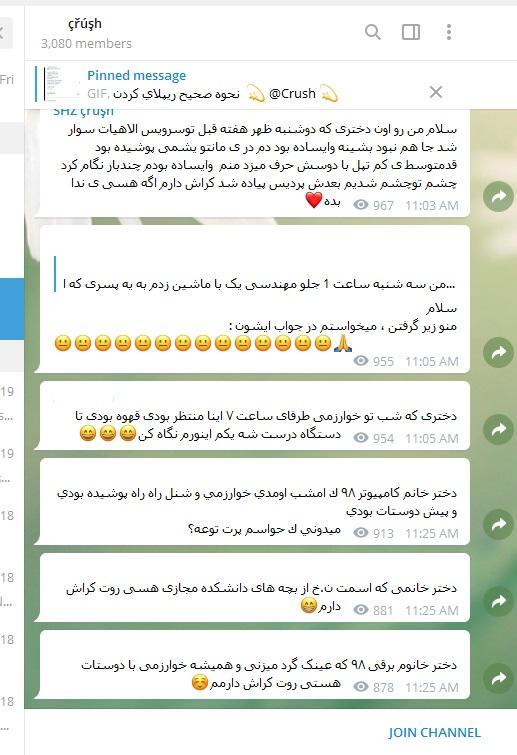 دستگیری کراش بازان لرستانی,اخبار اجتماعی,خبرهای اجتماعی,حقوقی انتظامی
