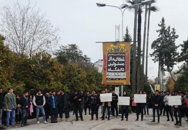 تجمع دانشجویان دانشگاه امیرکبیر در 16 آذر,اخبار دانشگاه,خبرهای دانشگاه,دانشگاه