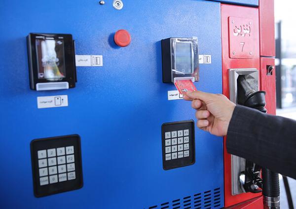نرخ بنزین وانت بارها,اخبار اقتصادی,خبرهای اقتصادی,نفت و انرژی