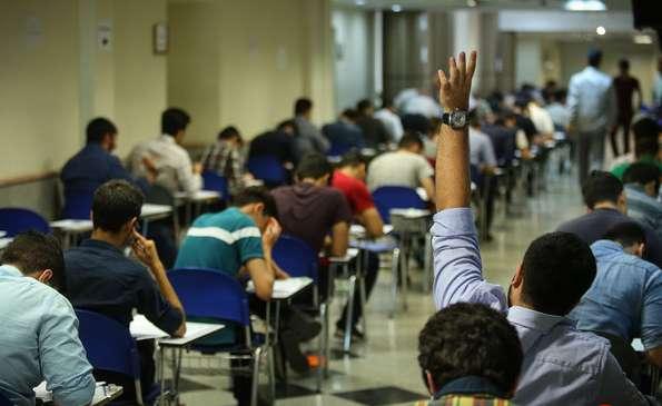 لایحه ساماندهی سهمیههای آزمونها,نهاد های آموزشی,اخبار آزمون ها و کنکور,خبرهای آزمون ها و کنکور