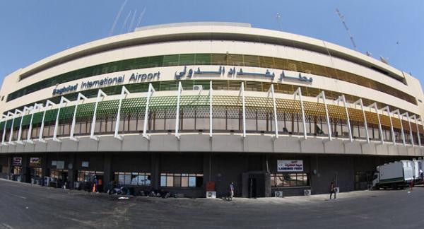 فرودگاه بینالمللی بغداد,اخبار سیاسی,خبرهای سیاسی,خاورمیانه