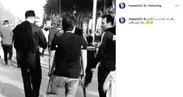 حسین حسینی,اخبار فوتبال,خبرهای فوتبال,حواشی فوتبال