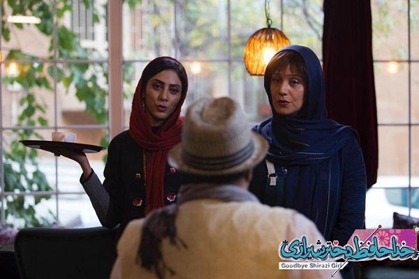 بازیگران فیلم خداحافظ دختر شیرازی,اخبار فیلم و سینما,خبرهای فیلم و سینما,سینمای ایران