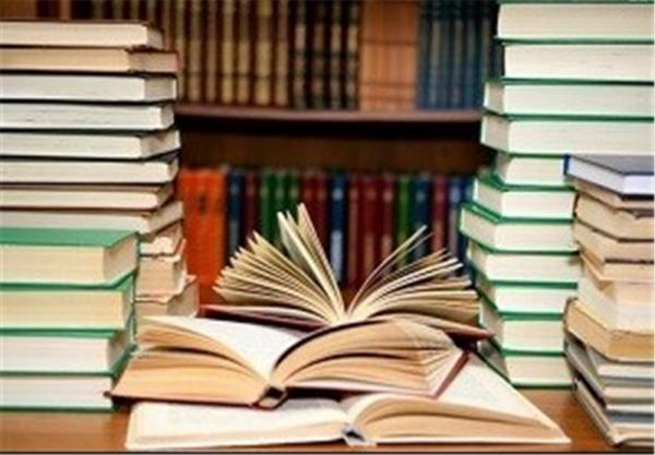 لزوم کتابخوانی در تهران,اخبار اجتماعی,خبرهای اجتماعی,شهر و روستا