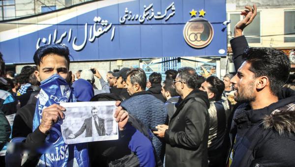 اعتراض هواداران علیه مدیریت باشگاهها,اخبار فوتبال,خبرهای فوتبال,لیگ برتر و جام حذفی