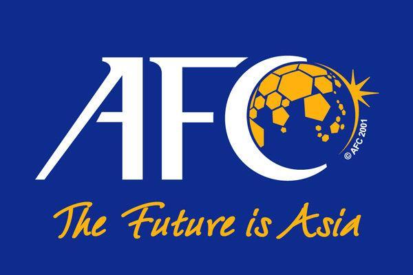 AFC,اخبار فوتبال,خبرهای فوتبال,فوتبال ملی
