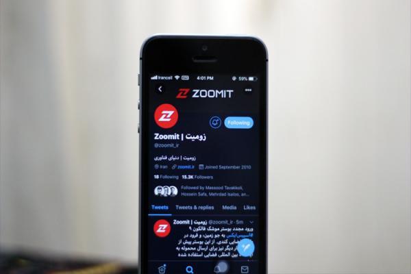 اپلیکیشن توییتر iOS,اخبار دیجیتال,خبرهای دیجیتال,شبکه های اجتماعی و اپلیکیشن ها