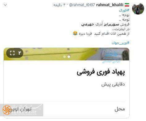 محمد جواد آذری جهرمی,اخبار دیجیتال,خبرهای دیجیتال,اخبار فناوری اطلاعات