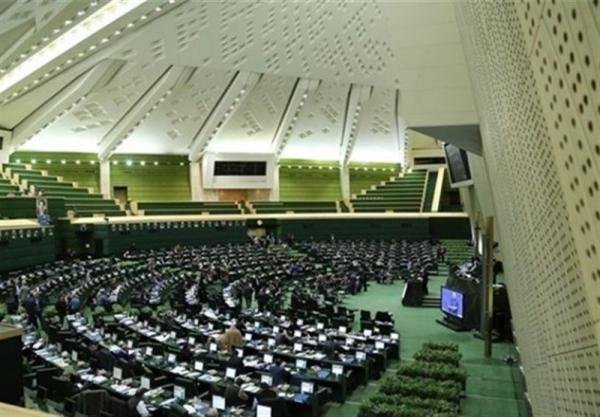 نمایندگان مجلس,اخبار سیاسی,خبرهای سیاسی,مجلس
