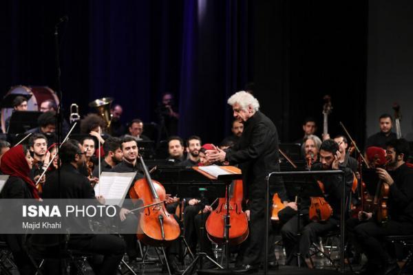 کنسرت ارکستر سمفونیک تهران,اخبار هنرمندان,خبرهای هنرمندان,موسیقی